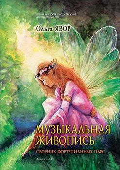 сочинение на тему русской народной песни